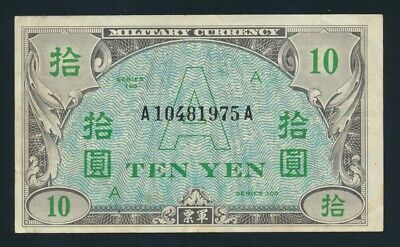 "Japan: ALLIED OCCUPATION WWII 1946 10 Yen SCARCE ""A"" SERIES. Pick 70 VF Cat $93+"