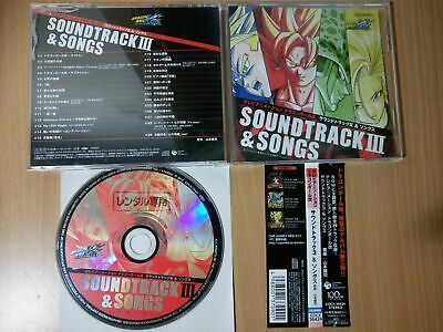 CD Dragon Ball Kai - Soundtrack III (3) & Songs DRAGONBALL Z GAME MUSIC ALBUM