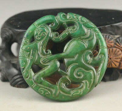 Old Chinese natural jade hand-carved dragon and woman pendant