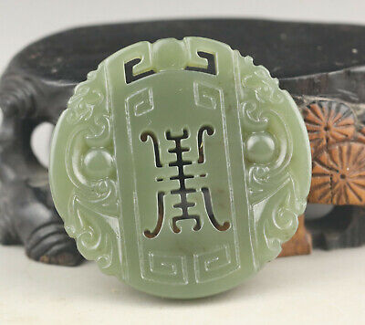 Old Chinese natural hetian jade hand-carved double dragon pendant