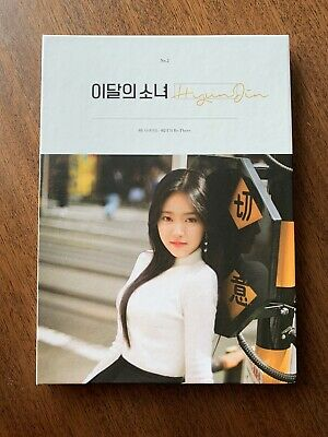 LOONA HYUNJIN solo album unsealed no photocard