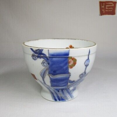 "A104: Antique Meiji Japanese Imari Porcelain Sake Cup Washer ""Haisen"" Basin Bowl"