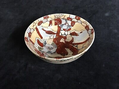 Antique Japanese Satsuma Pottery Bowl Rusticly Decorated 1900