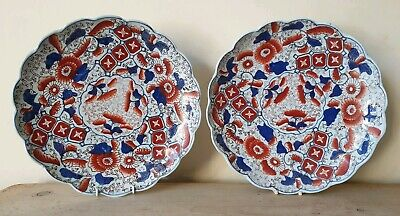 "Pair Large Antique Imari Japanese Plates 12"" Meiji Period Scalloped c1900 Signed"