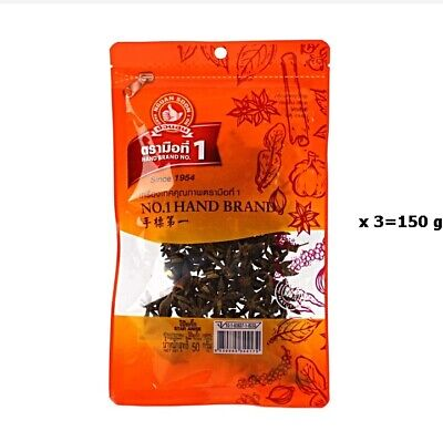3x50 g Star Anise, Herb Spices Seasoning stewed stew and soup unique fragrance