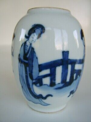 Very Rare Antique Chinese Blue White Vase - L@@K At Unusual Base Mark