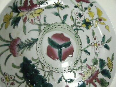 Two Old Chinese Porcelain Plates/Bowles  Marked China Bold Colors Beautiful