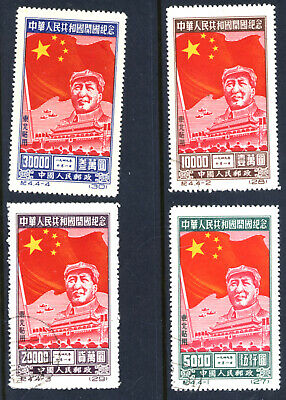 China - a set of 1950 Foundation of People's Republic Stamps