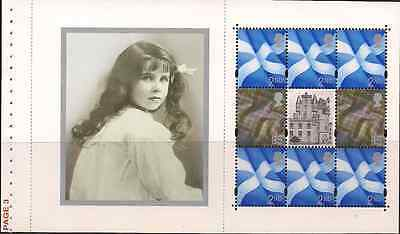 2000 Gb Qeii Royal Mail Dx25 Prestige Book Pane H.m. The Queen Mother Sg S94A