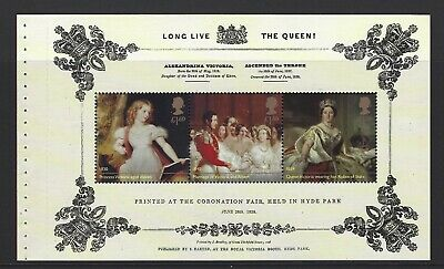 2019 Gb Royal Mail Dy30 Victoria Bicentenary Commemorative Prestige Stamp Pane 1