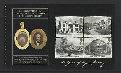 2019 Gb Royal Mail Dy30 Victoria Bicentenary Commemorative Prestige Stamp Pane 3