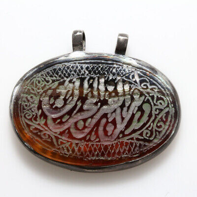 Intact Islamic Silver And Glass Pendant With Islamic Descriptions Ca 1400 Ad
