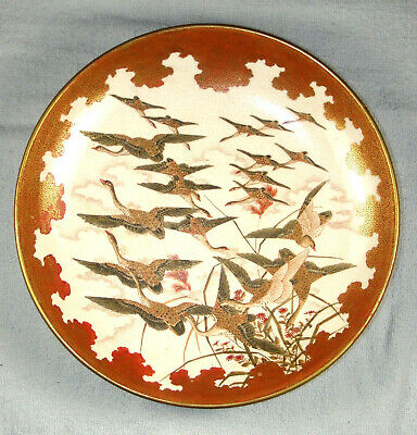 Antique Meiji Japanese Kutani Plate/Bowl - 20 Cranes in Flight - Signed