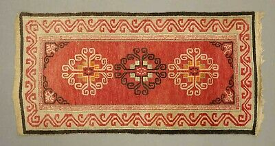 Khotan Mongolian Semi Antique area rug