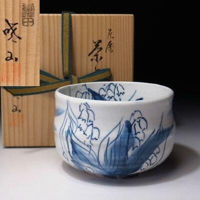 KN1: Japanese Porcelain tea bowl, Imari Ware with Signed Wooden Box