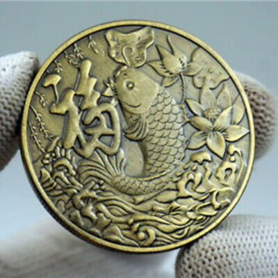 Chinese Feng Shui Happiness Fortune Lucky Koi Fish Wish Coin NEW YEAR US