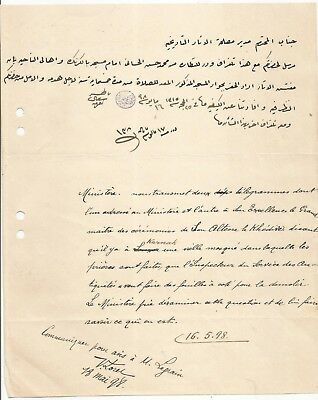 EGYPT ÄGYPTEN 1898 LETTER SIGNED BY FRANCE Egyptologist VECTOR LORET lot 3