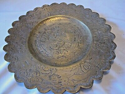 """Antique Chinese Brass Dragon Wall Plate 13"""" Hand Engraved w/Mark 2.5 Pounds"""