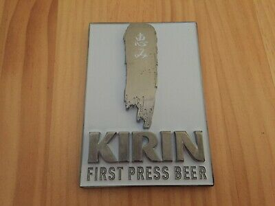 "Japanese ""KIRIN (First Press Beer)"" Metal Tap Badge"