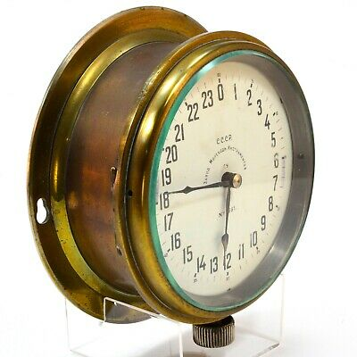 8 inch USSR Submarine Wall Clock 24 hour clock parts or repair large heavy face