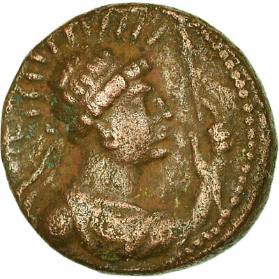 [#517081] Coin, India, Kushan Empire, Didrachm, 80-113, Uncertain Mint