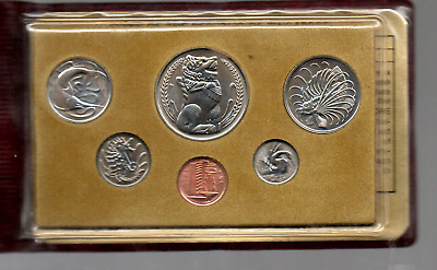 1985 The Year Of The Monkey Singapore Coin Set Great Detail & Eye Appeal