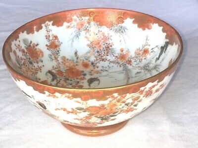 OLD JAPANESE BOWL signed Satsuma Kutani Imari (?) antique