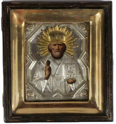 Fine Antique Russian Silver Icon, St. Nicholas. 19th C.