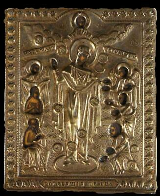 Fine Antique Russian Icon, Mother of God. 19th C.