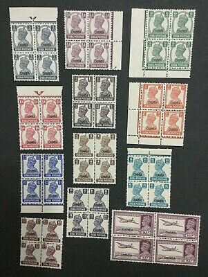 Momen: India Chamba Sg # 1942-7 Blocks Mint Og Nh Lot #198489-6043