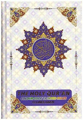 The Holy Quran with Colour Coded Tajweed Rules 13 Lines Hafzi