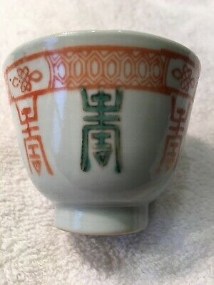 Qing Dynasty Famille Rose Footed Cup Chinese Porcelain Tea Sake China