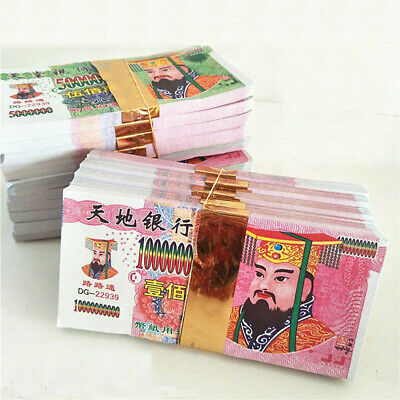 500x Chinese Joss Paper Ancestor Money Heaven Bank Notes Hell Funeral Supply