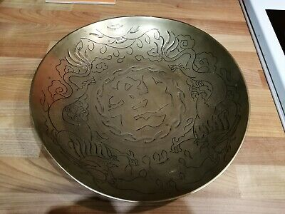 Large Heavy Vintage Chinese Shallow  Brass Bowl