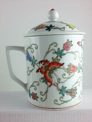 China Porcelain Tea Mug Cup with Lid Flowers & Butterflies on White