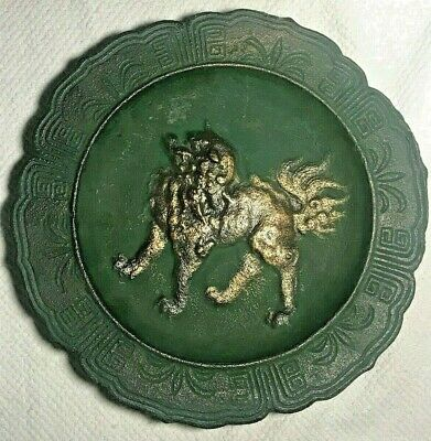 """Antique Chinese Bronze Foo dog/Guardian 9"""" lion plate"""