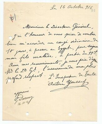 EGYPT ÄGYPTEN 1916 LETTER SIGNED BY FRANCE  Georges Émile Jules Daressy LOT 1