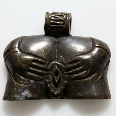 Intact-Undated Bronze Female Fertility Symbol Pendant - Door Of Life-Wearable