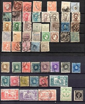 LOT 55 Stamps SPAIN SPAGNA ESPANA 1858 1905 (CATALOGUE VALUE ABOUT 350€)