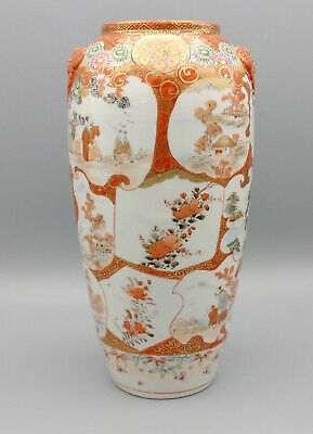 Antique Japanese Kutani Meiji Period Watano Porcelain Vase Signed