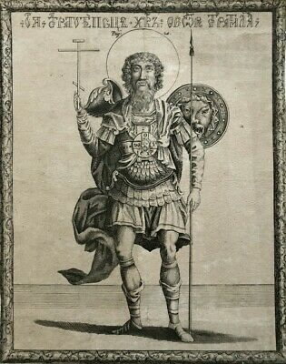 Antique Russian Orthodox Engraving Icon On Paper