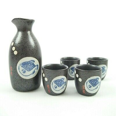 Japanese Traditional Fugu Puffer Fish Pattern 5 Piece Sake Set 1 Bottle 4 Cups