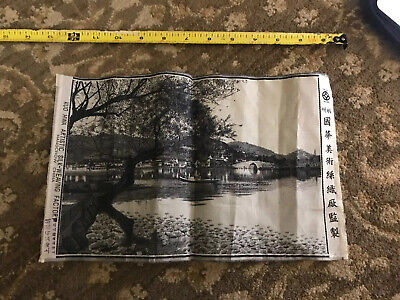 Antique KUO HWA Artistic Silk-Weaving Factory Hangchow China
