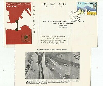 Hong Kong 1972 $1 Cross Harbour Tunnel illustrated first day cover & insert
