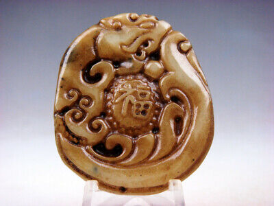 Old Nephrite Jade Hand Carved *Furious Dragon Blessing FU* Pendant #04271814