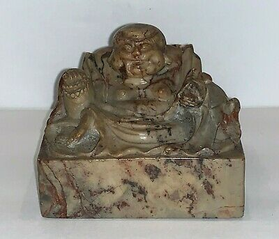 Antique Chinese Carved Stone Buddha Statue