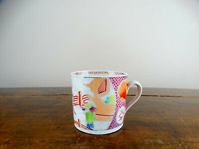 Antique New Hall Porcelain Coffee Can Cup English 19th Century Georgian Regency