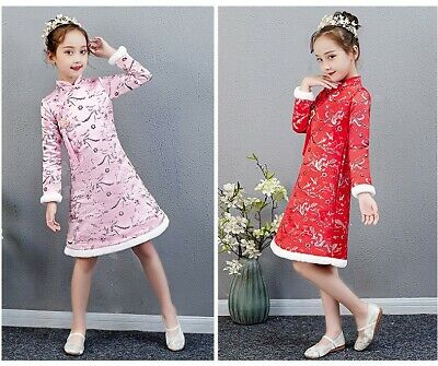 Childrens Kids Girls Elegant Cute Oriental Chinese Traditional Style Qipao Gown