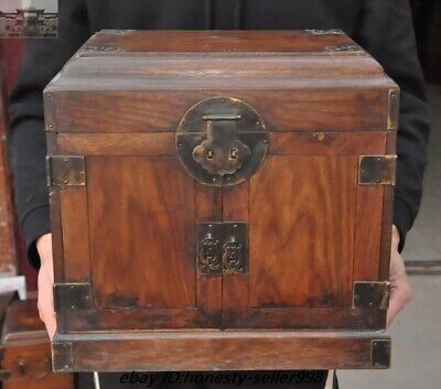 "14"" Old Chinese Dynasty Huanghuali Wood Carved Vessel Box storage boxes cabinet"