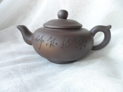 Chinese YiXing Zisha Clay Teapot with Calligraphy